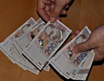 Građani oprez! Po kućama haraju lažni bankari
