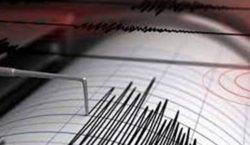Novi potres jačine 3,3 prema Richteru na području Siska